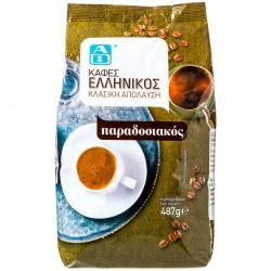 GREEK TRADITIONAL COFFEE AB...