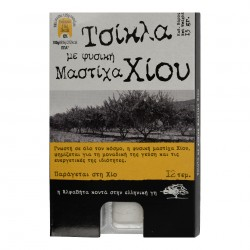 GUMS NATURAL MASTIC CHIOS...