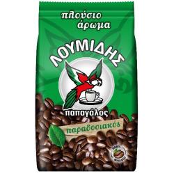 CAFE TRADITIONNEL GREC...