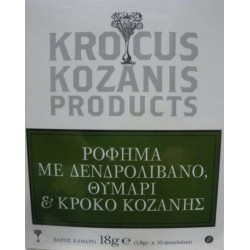 TEA BIO CROCUS KOZANIS WITH...