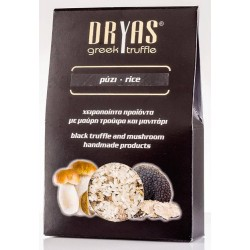 2 PIECES RICE BLACK DRIED...