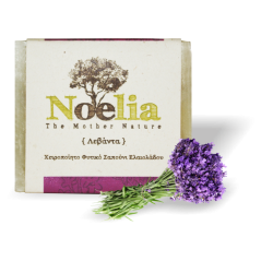 HANDMADE SOAP WITH LAVENDER...